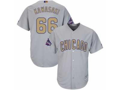 e50151c30d2 Women s Majestic Chicago Cubs  66 Munenori Kawasaki Authentic Gray 2017  Gold Champion MLB Jersey